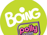 Boing Polly Pocket (Spain)