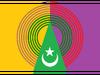 CNP Eid-ul-Fitr Logo (1996)
