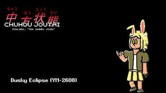 Dusky Eclipse (PC-98 original) - Chuhou Joutai Music Showcase