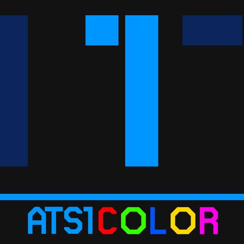 Ident (1971-1976)