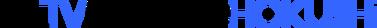 El TV Kadsre Hokushi 2017