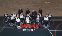 Roblox TV One Logo 12