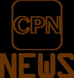 CPN News 1983