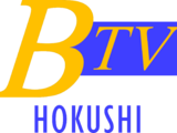 BTV Hokushi