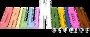 Drillimation2011 alt byline