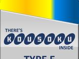 Kousoku Type E Series