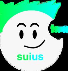 Suius 2 logo (2013)
