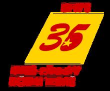 2006 KHKS logo