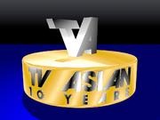 Logo TV Asian 10 Anos 1986
