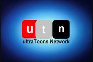 UTN Generic Blue ident 2012
