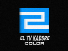 El TV Kadsre 2 Color Ident (1968-1970)