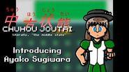 Introducing Ayako Sugiwara - Chuhou Joutai
