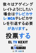 ElTVKexitposterJapanese