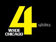 WSDE 4
