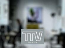 TTV ident 1997 1