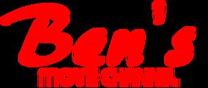 Ben's Movie Channel logo