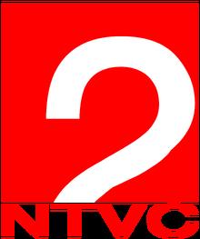 NTVC 2 Logo 1999-2006