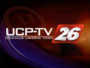 UCP-TV. station ID (1995)