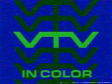 Vlokozu Television ID (1969-1972)