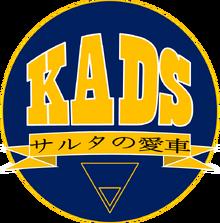KADS1926