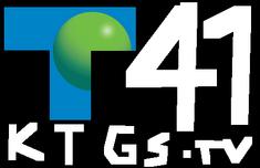 KTGS-TV 1995