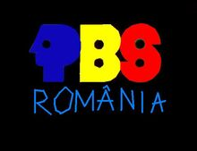 Pbs romania 1986 logo for dream logos wiki-93820