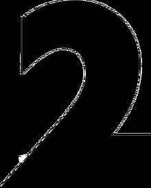 BBC Two symbol 2007