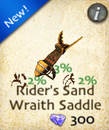 Rider's Sand Wraith Saddle
