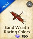 Sandw rcolors