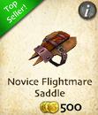 Novice Flightmare Saddle