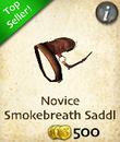 Novice Smokebreath Saddle