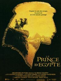 2 The Prince of Egypt 1998 French Poster