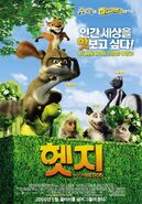 Over the hedge ver9