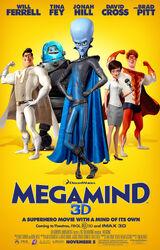 Megamind (film)