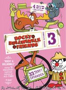 Rocky and Bullwinkle And Friends Season 3 DVD