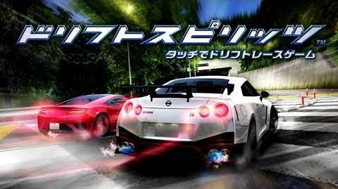 ドリスピ V5 Race Menu