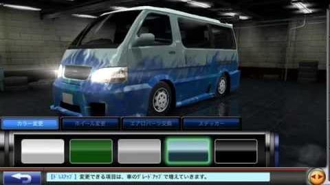【ドリスピ ☆6車コレクション】No.49 トヨタ HIACE KZH100