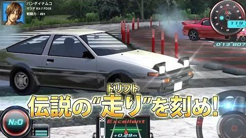 【ドリフトスピリッツ】プロモーション映像 第二弾