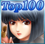 Avatar Demon Shinobu Top100