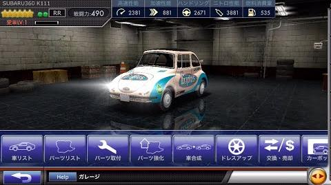 【ドリスピ ☆6車コレクション】No.79 SUBARU360 K111