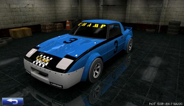 Champ Monster RX-7
