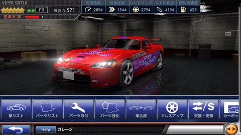 【ドリスピ ☆6車コレクション】No.69 VIPER SRT10