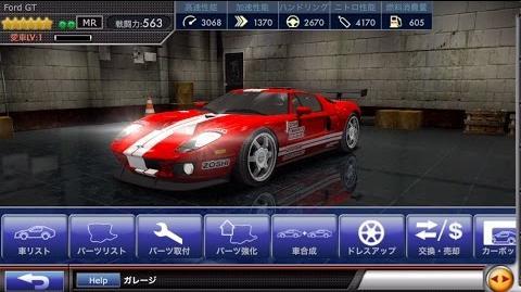 【ドリスピ ☆6車コレクション】No.115 Ford GT