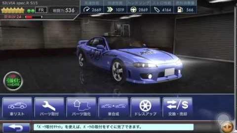 【ドリスピ ☆6車コレクション】No.21 SILVIA spec