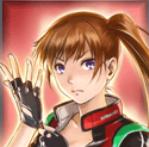 Avatar Akane Determined