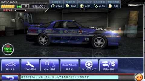 【ドリスピ ☆6車コレクション】No.23 SUPRA JZA70