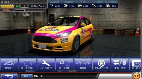【ドリスピ ☆6車コレクション】Focus ST