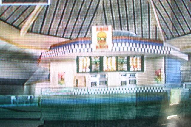File:Burger Burger Place.jpg