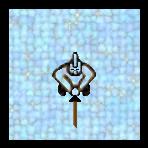 Decoy S (RPG)