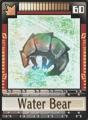 DT Card 60 Water Bear